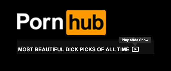 Pornhub Viewing Room